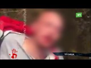 В Троицке будут судить банду, которая жестко избивала наркозакладчиков