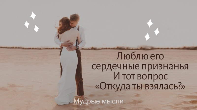 Стихи о Любви Люблю Когда Проснувшись Утром Рано Ирина Самарина Лабиринт