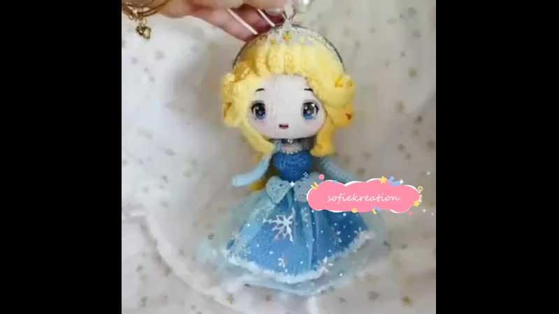 Princess Crossbody