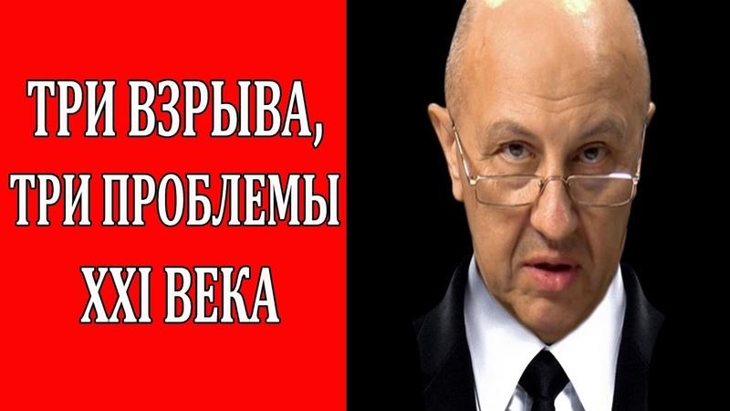 Андрей Фурсов России готовят роль главного театра военных действий