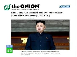 Китайская газета открыла в сексуальном Ким Чен Ыне милого мачо