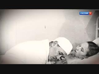 Российские хирурги / 2018 / Федор Углов. Победить смерть