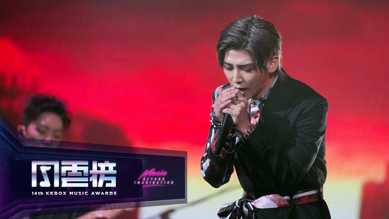 Bii 畢書盡 Nothing at All Let's Drunk 第 14 屆 KKBOX 風雲榜 表演嘉賓
