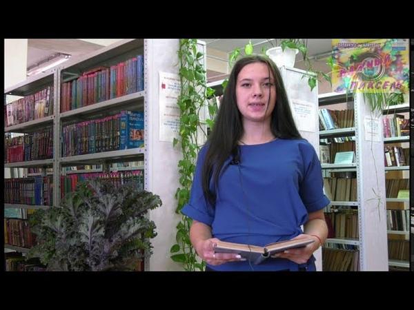 Германова Дарья Есенин2020 Письмо к женщине