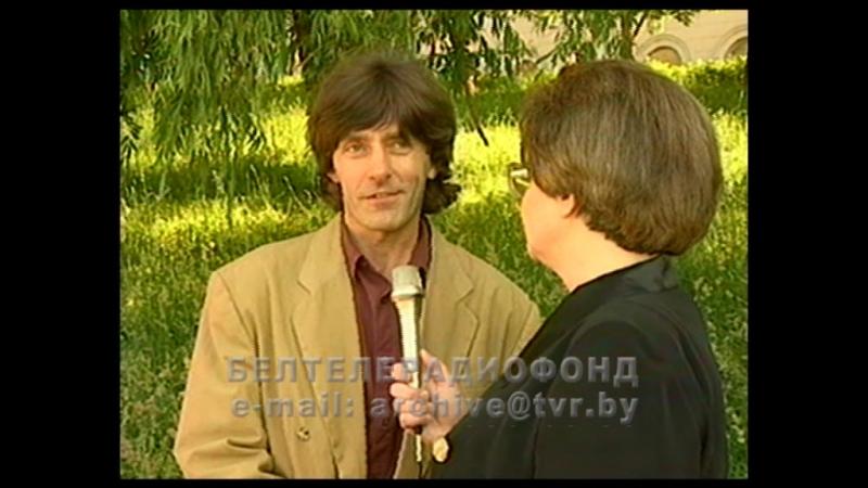 Композитор Владимир Кондрусевич, интервью (рабочий материал) - БТ, 1988 год