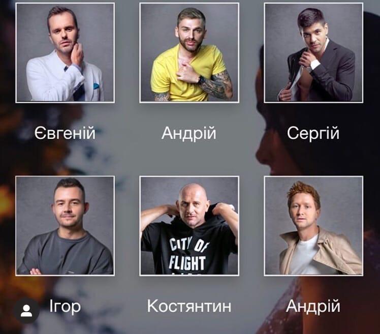 Холостячка Ксения Мишина EtYREwsGr7c