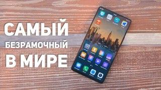 Именно таким должен был быть iPhone X! Смартфон будущего.