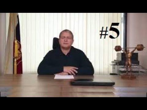 20 10 2020 В КЛОКОВ часть 5 Президент ФТАР Взгляд изнутри