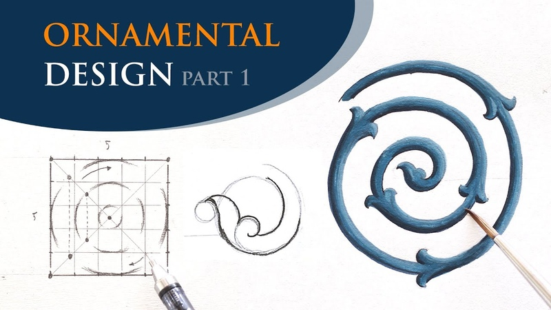 LESSON: Ornamental Design (Part 1): The Rule of Spiral
