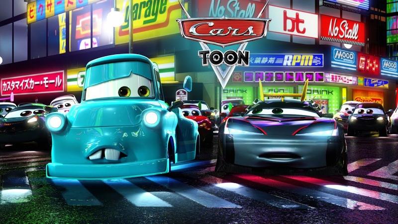 Токио Мэтр Неоновая гонка Tokyo Mater Neon Race