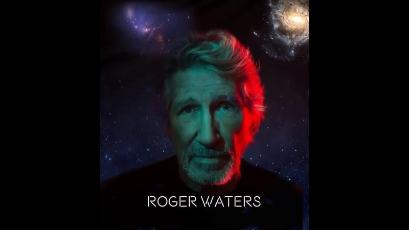 Roger Waters Brain Damage With Lyrics