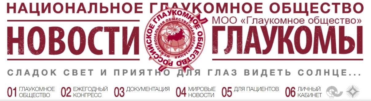 Офтальмология – центр офтальмологии в Санкт-Петербурге