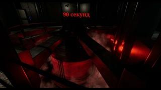Альфа боеголовка из scp secret laboratory (на русском)