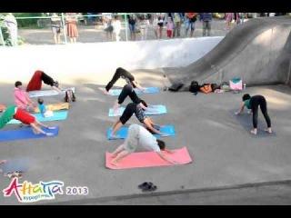 Фестиваль 1 июня 2013 в Анапе, хатха-йога