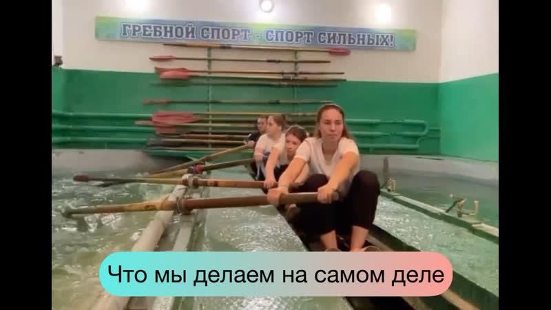 Видео недели Стальные вёсла