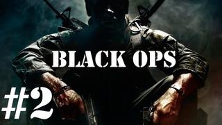 black ops2 прохождение на русском (без комментов)  2серия