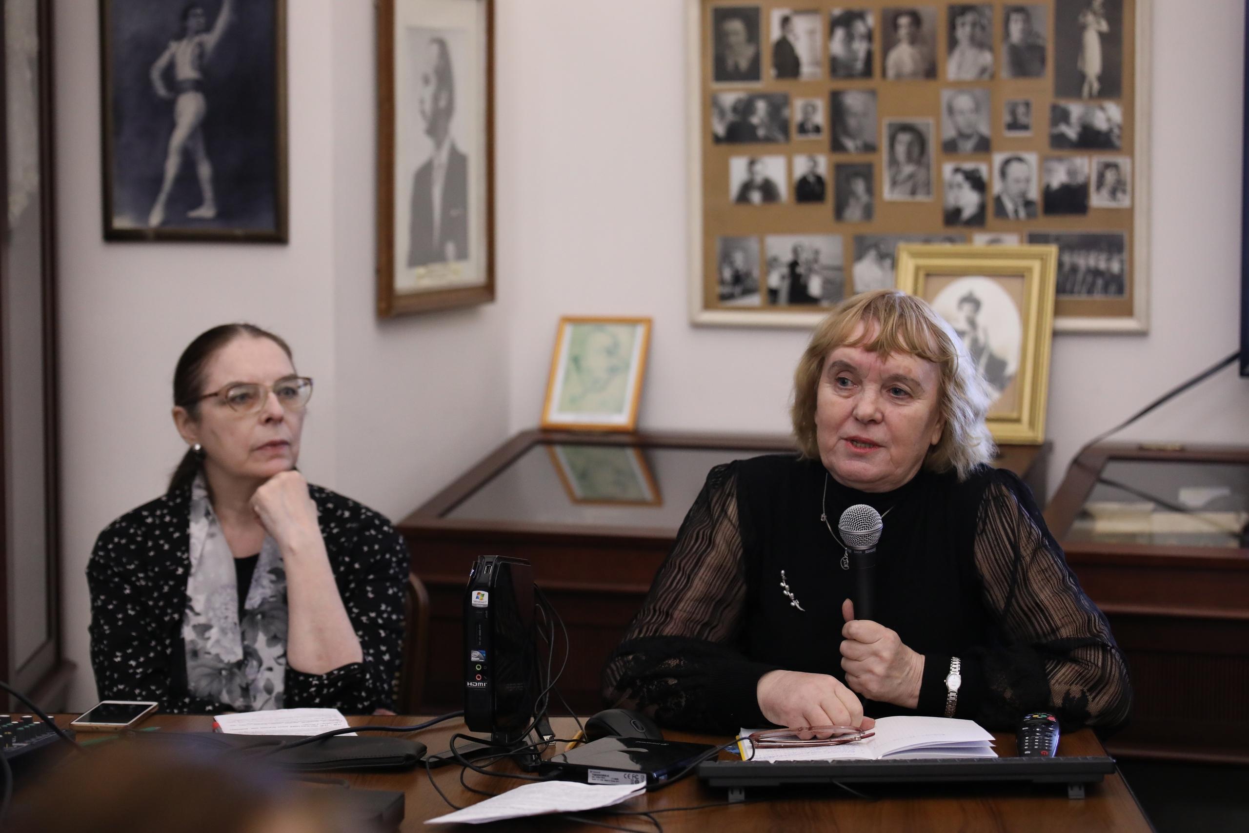 Н.Н. Зозулина и Т.В. Вольфович