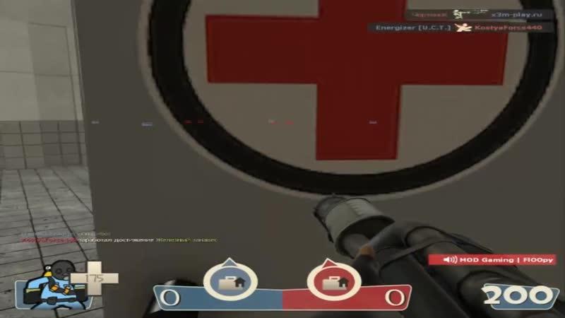 Первоклассник играет в Team Fortess 2