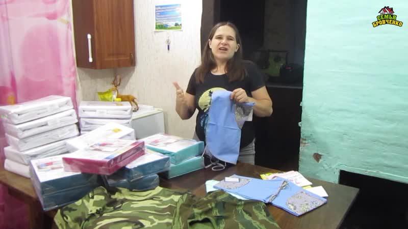Обзор одежды и постельного белья из Иваново Т декор 11 20г Семья Бровченко