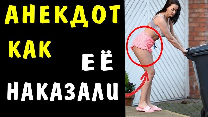 АНЕКДОТ про БЛОНДИНКУ и ШТРАФЫ на КАРАНТИНЕ | Самые Смешные Свежие Анекдоты #shorts
