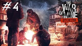 This War of Mine: Stories - Fading Embers - 4 - Детский приют Адама