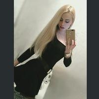 AlbinaIvanova