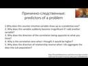Ivan Komarov: Mastering Causal - Causal Inference in ML Track 2020