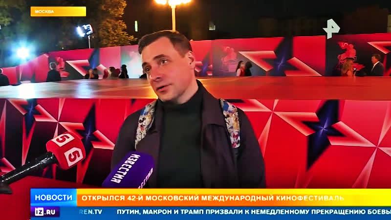 Евгений Цыганов на Открытии ММКФ 01 10 2020