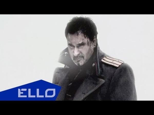 Валерий Меладзе Вопреки к ф Адмиралъ