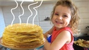 Как приготовить блинчики - Лиза Готовит Блины, рецепт от ребёнка