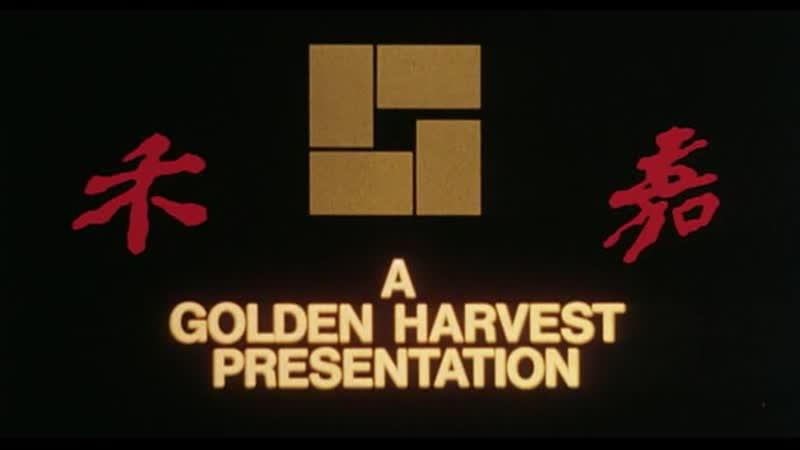 Доспехи Бога 1986 Боевик Комедия