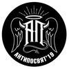 АнтиПосвят'19