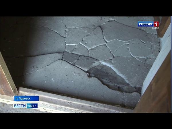 Таинственный аноним из Пуровска безвозмездно отремонтировал подъезд проблемного дома
