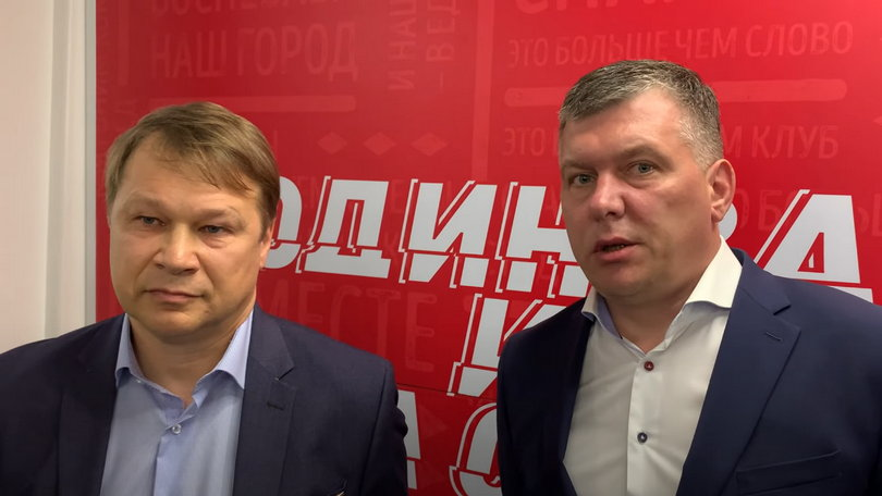 Дмитрий Попов и Евгений Мележиков