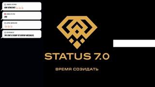 Радио Status 7.0 Живое общение Реальный заработок #status7tochka0