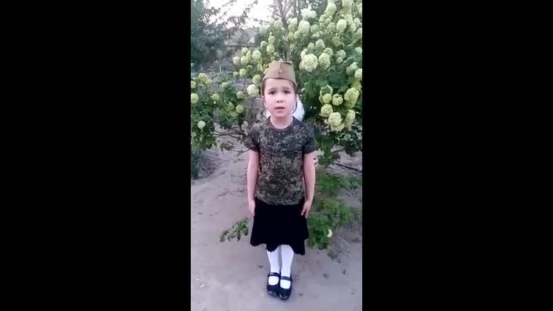 Алисова Карина 6 лет