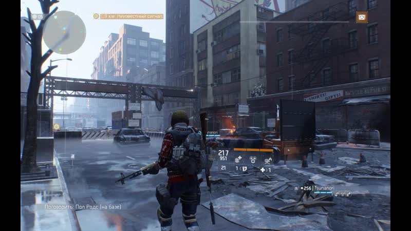Tom Clancys The Division 07.14.2017 - 02.40.47.03