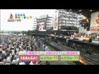 ~AKB48: YuruYuru Karaoke Competition~ 34. Wake me up!