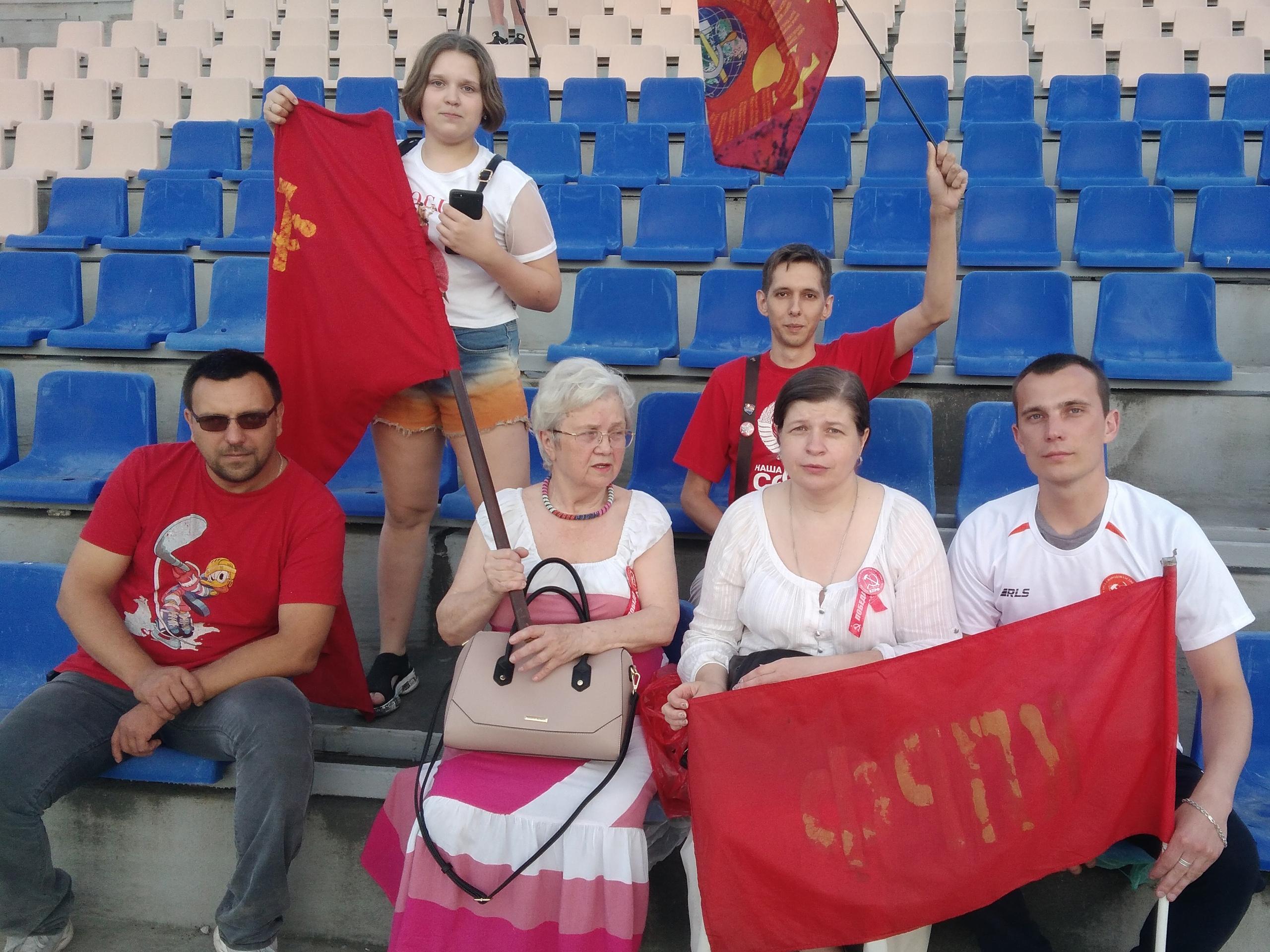 Болельщики ФК КПРФ Сызрань 10.07.2020