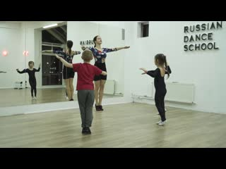 Школа танцев - russian dance school