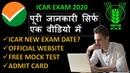 NTA ICAR New update | icar exam date 2020 | icar new exam date | Mock Test | Admit Card | agguru