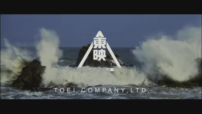 Tonde Saitama