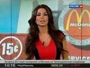 Корпорации монстров. McDonalds.