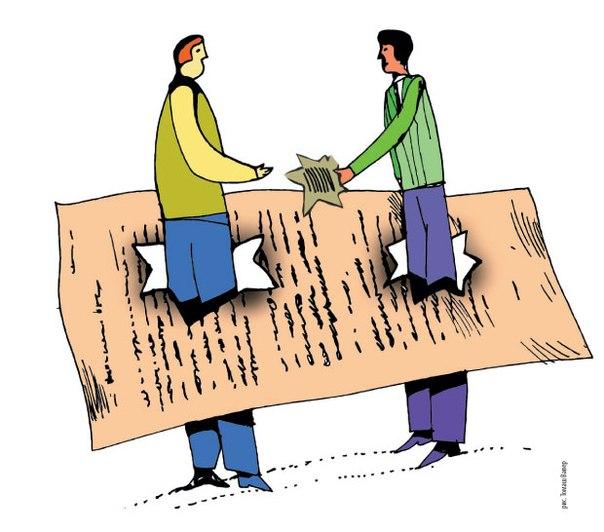 трудолюбие стороны договора картинки для презентации гнездящихся