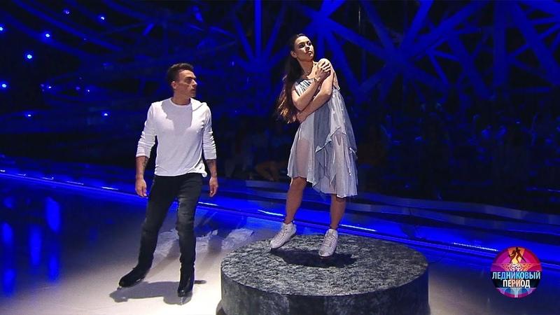 Влад Топалов и Елена Ильиных Apres Moi Ледниковый период 2020 Фрагмент выпуска от 03 10 2020