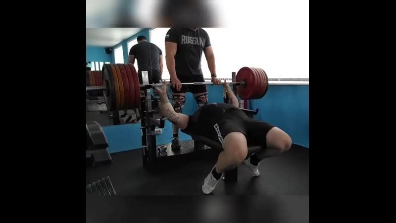 Жим 262.5 кг.