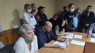 LIVE Бердянск Выборы 2020 Заседание территориальной избирательной комиссии Продолжение