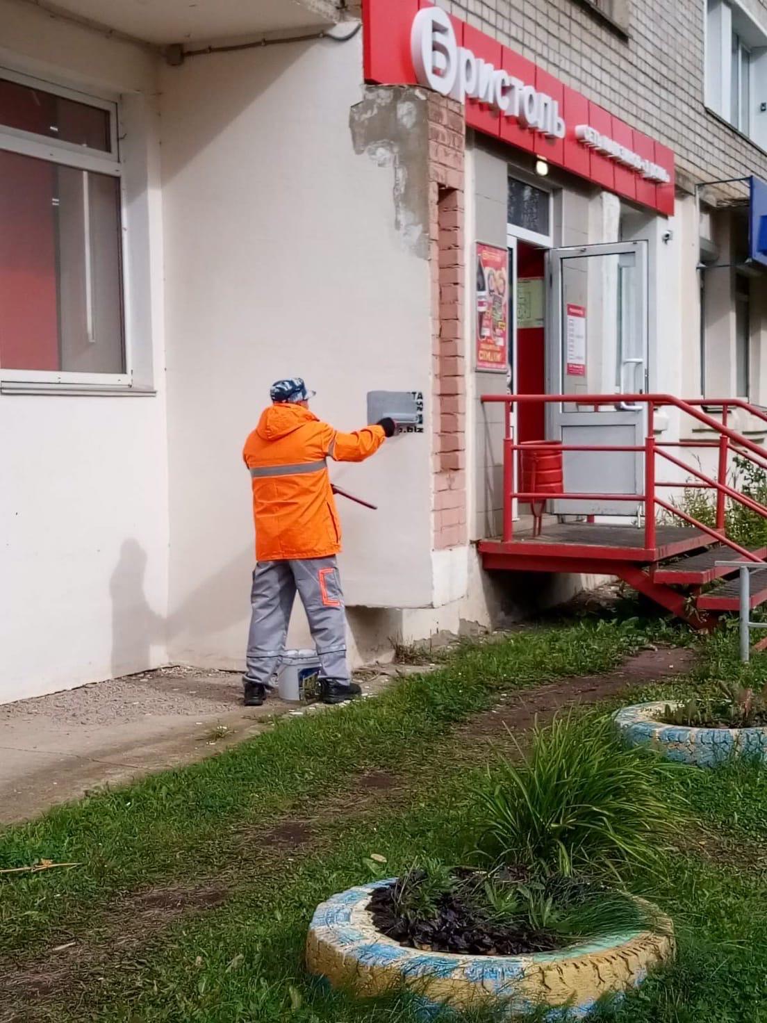 Закрашивание надписей Улица Кольцова дом 13