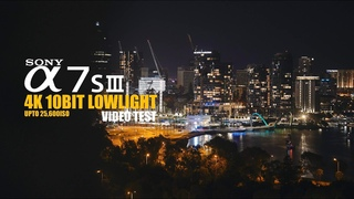 Sony A7SIII A7S3 10Bit 4K Lowlight Video Test (Part 2) (Plus Smallrig Cage Giveaway)