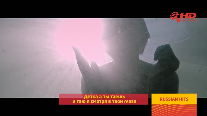 Vano Maybe 1HD Music Television Russian Hits Караоке